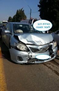 הורדת רכב מהכביש לאחר תאונה